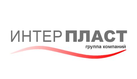 Группа компаний Интерпласт вошла в ТОП-3 лучших предприятий ПФО