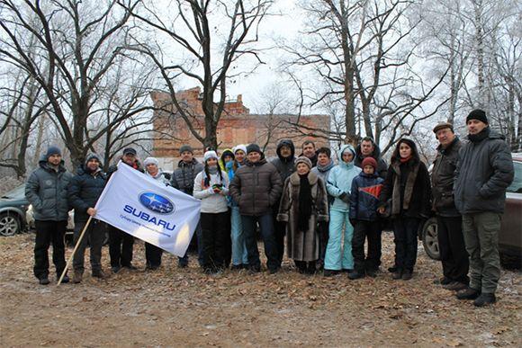 На SUBARU – в экспедицию к развалинам замка Оболенских