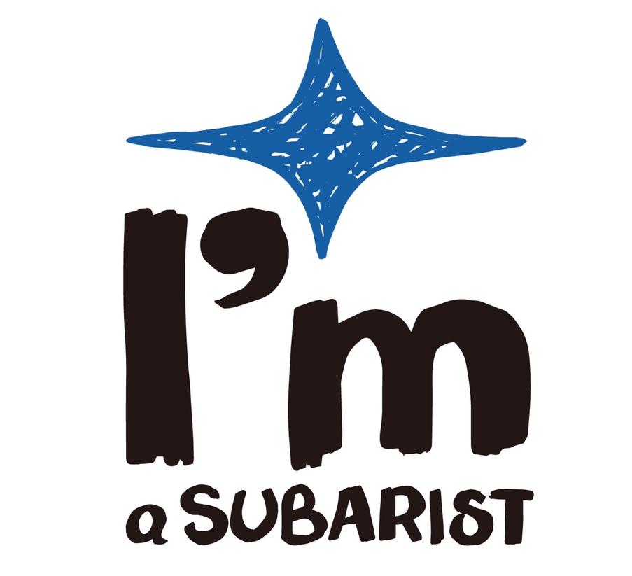 I'M A SUBARIST: ДВИГАЕМСЯ ДАЛЬШЕ!